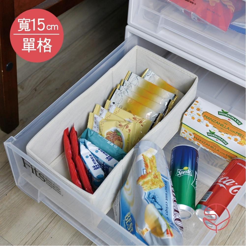 日本霜山 衣櫃抽屜用單格分類收納布盒-面寬15cm-2入