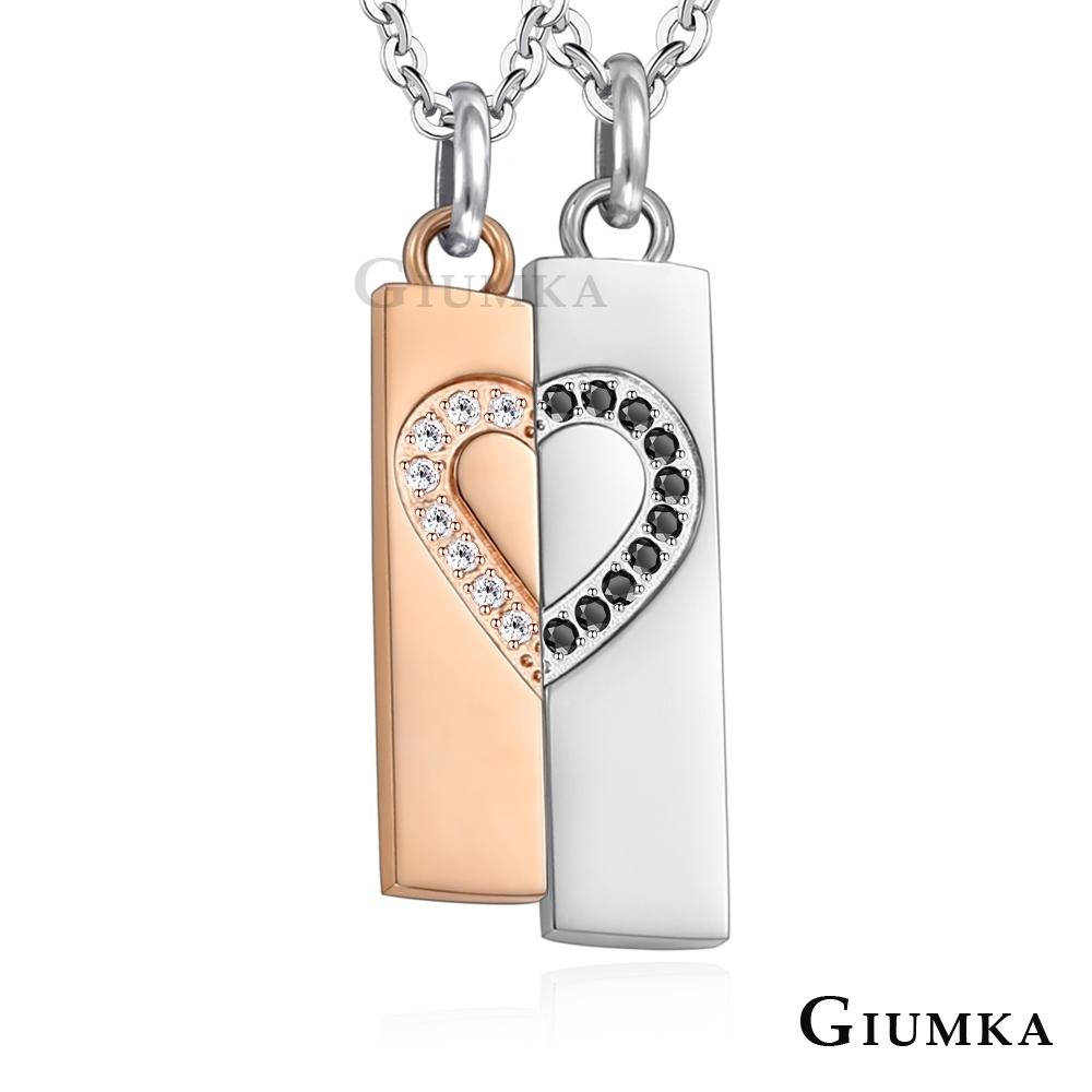 GIUMKA情侶對鍊白鋼情人項鍊 甜蜜情人 銀色男鍊+玫金色女鍊 一對價格
