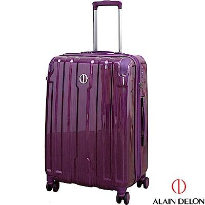 ALAIN DELON 亞蘭德倫 24吋拉絲流線系列行李箱(紫)