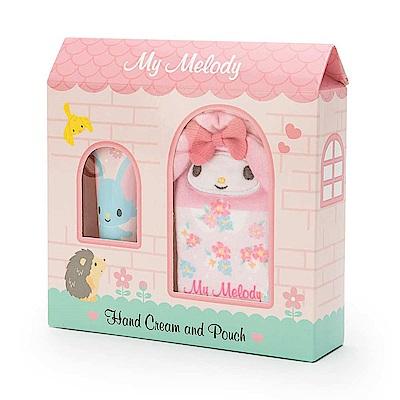 Sanrio 美樂蒂香氛護手霜&玩偶造型收納袋禮盒組(蜜桃香)