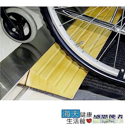 木製門檻斜坡板 楊木 原木製作 台灣製(高6cm、寬80cm)