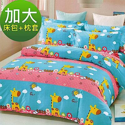 La Veda  雙人加大三件式床包+枕套組 舒適磨毛布-快樂小鹿