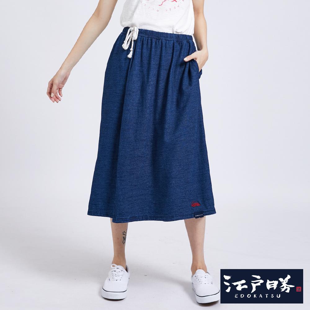 EDWIN EDOKATSU 江戶勝INDIGO褲裙-女-石洗藍