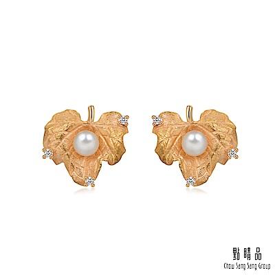 點睛品 遇見系列 18K玫瑰金葡萄葉珍珠耳環