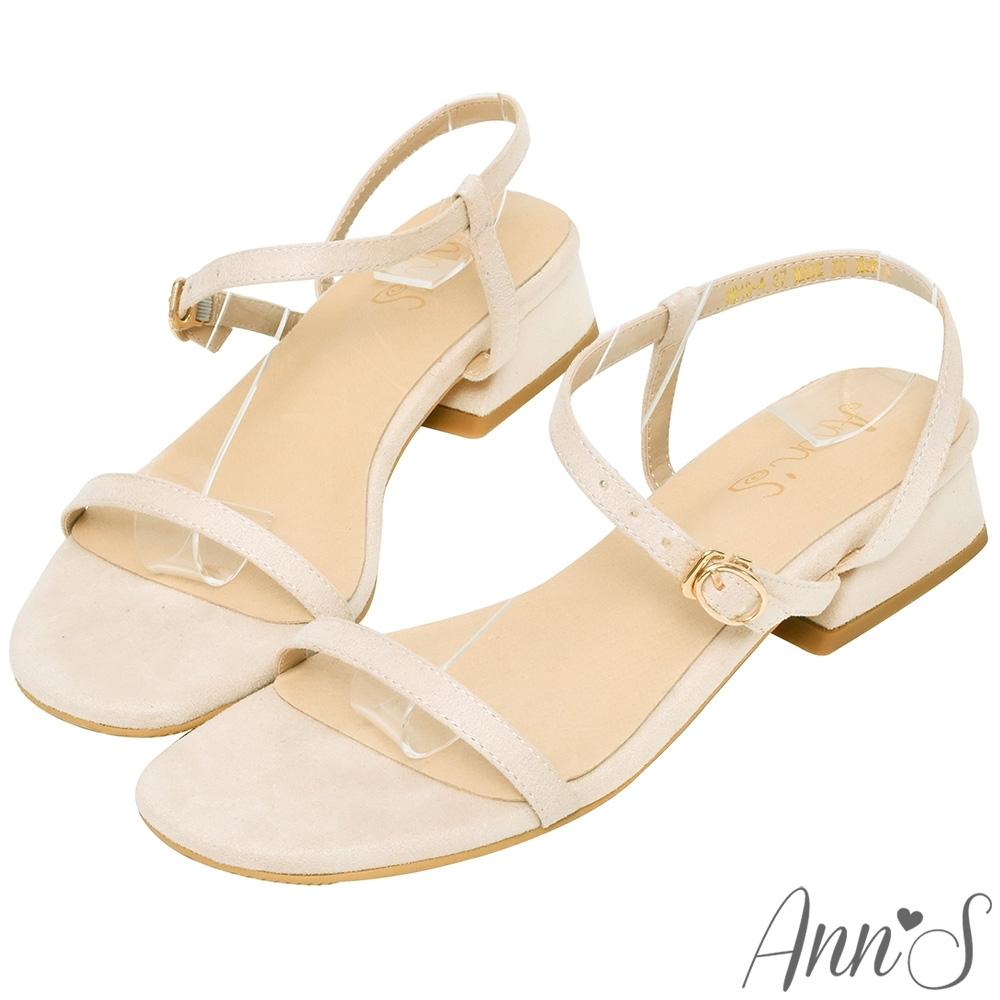 Ann'S輕盈氣質-弧線細帶純色絨質一字方頭涼低跟鞋-米白