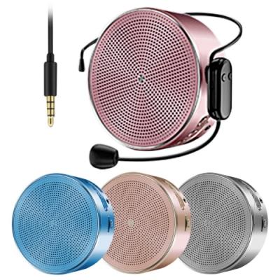 K1-L 有線麥克風式隨身教學擴音器/藍牙喇叭