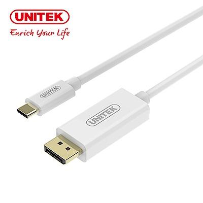 UNITEK Type-C 轉 DisplayPort 4K高清轉接線(180cm)