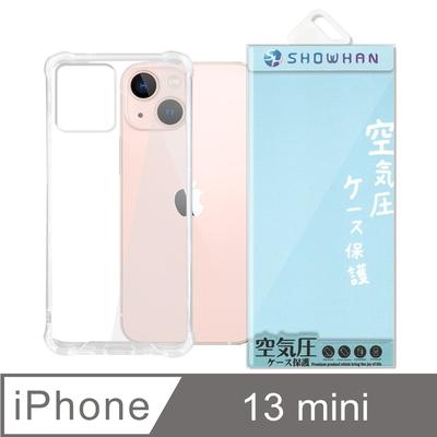 【SHOWHAN】iPhone 13 mini 四角強化TPU矽膠+PC背板氣囊防摔空壓殼