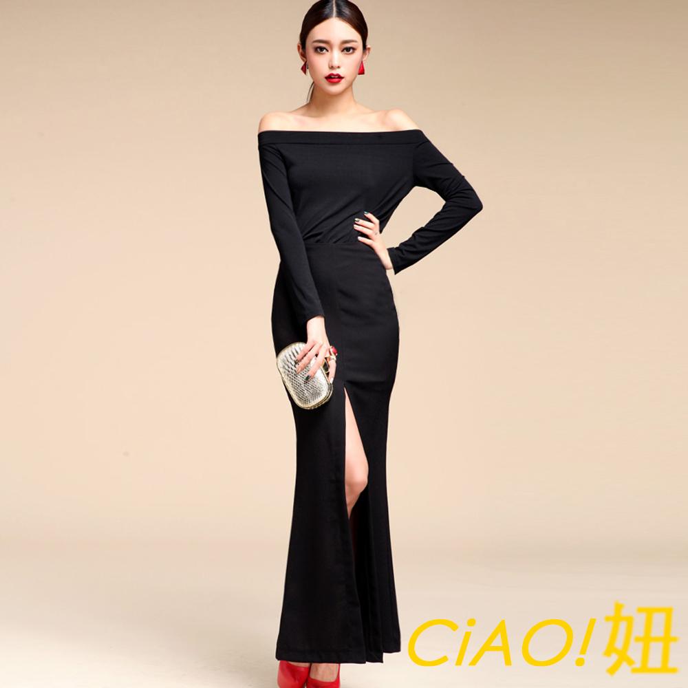 一字領蝴蝶結高開衩長裙套裝 (黑色)-CIAO妞