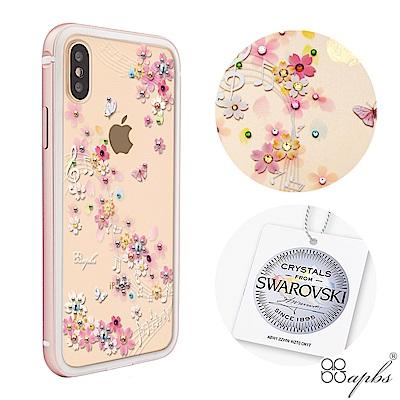 apbs iPhoneXS / iPhoneX 施華彩鑽鋁合金屬框手機殼-彩櫻蝶舞
