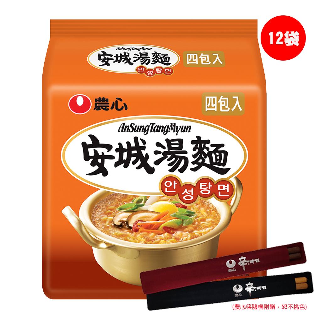 [團購C] 農心安城湯麵(125gx4入x12袋 )