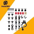 Insta360 摩托車套件 (公司貨)