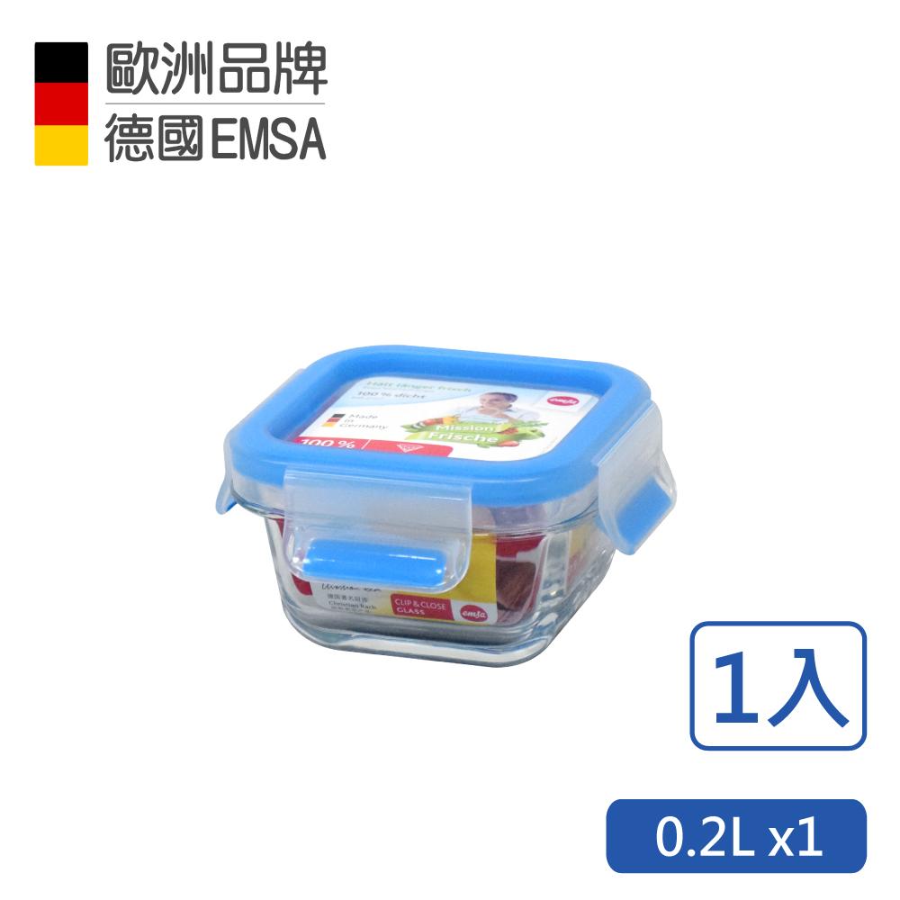 德國EMSA 專利上蓋無縫頂級 玻璃保鮮盒-0.2L
