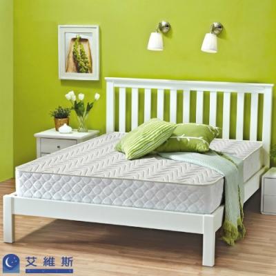AVIS艾維斯 歐式提花新工法獨立筒床墊-單人加大3.5尺