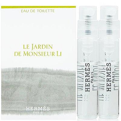 HERMES愛馬仕 李先生的花園中性淡香水針管2ml x2入