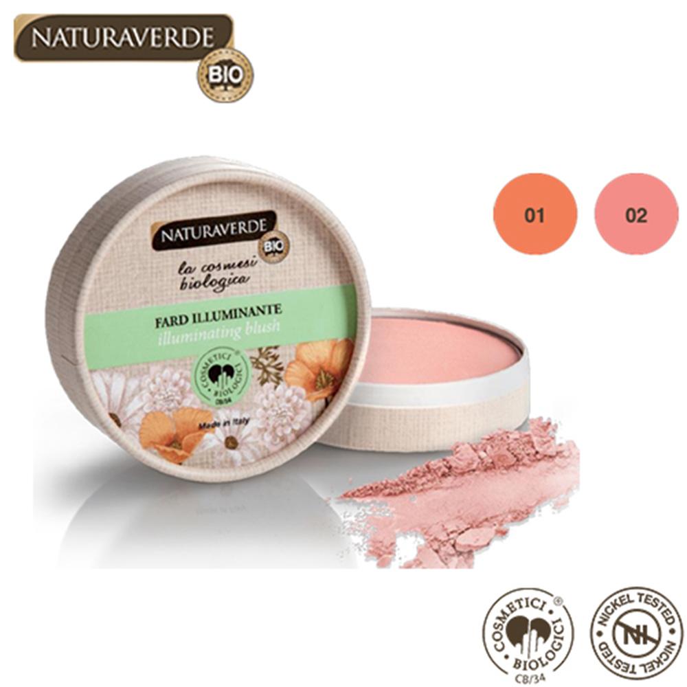 【Naturaverde Bio】自然綠 聚焦人氣腮紅 #2 微醺粉