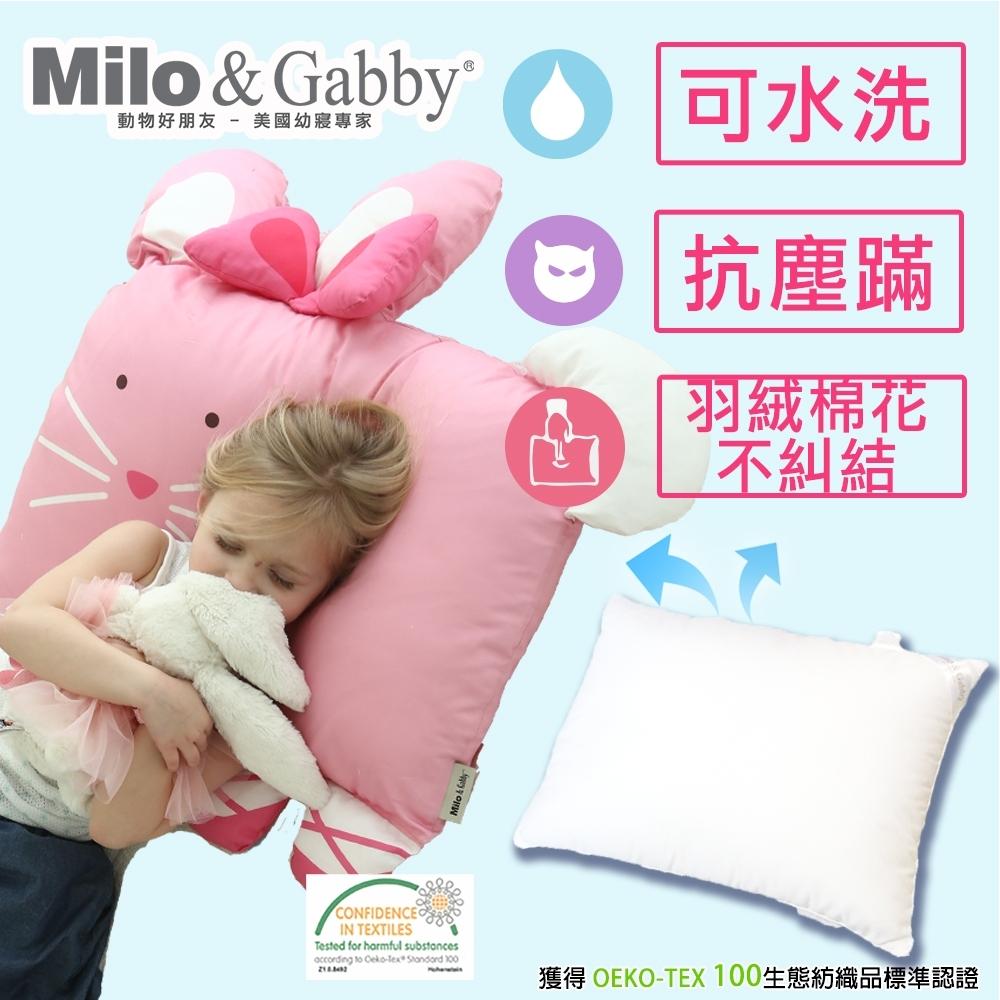 Milo&Gabby 動物好朋友-超細纖維防蹣大枕心+枕套組(LOLA芭蕾舞兔兔)