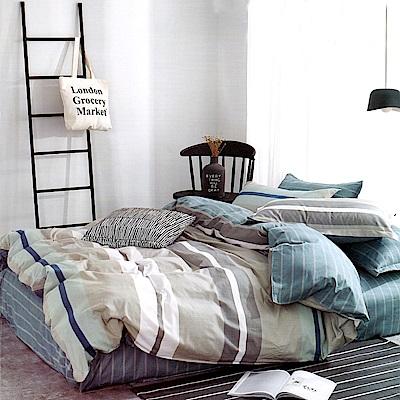 Grace Life 布魯斯-灰 台灣精製 加大精梳純棉床包三件組~床圍高度35公分