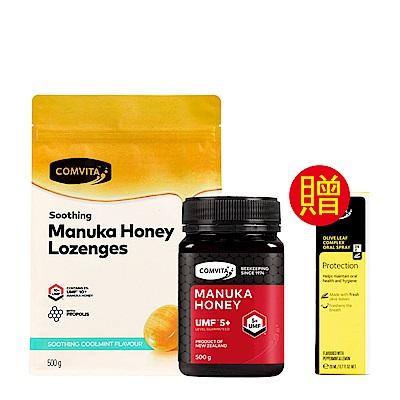 【Comvita 康維他】UMF5+麥蘆卡蜂蜜+蜂膠薄荷潤喉糖組
