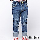 Mini Jule 褲子 色扣刷色反摺抽鬚牛仔褲(藍)
