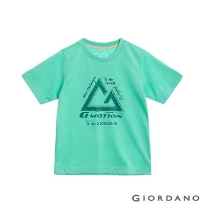 GIORDANO  童裝G-MOTION涼感印花T恤 - 86 湖水藍