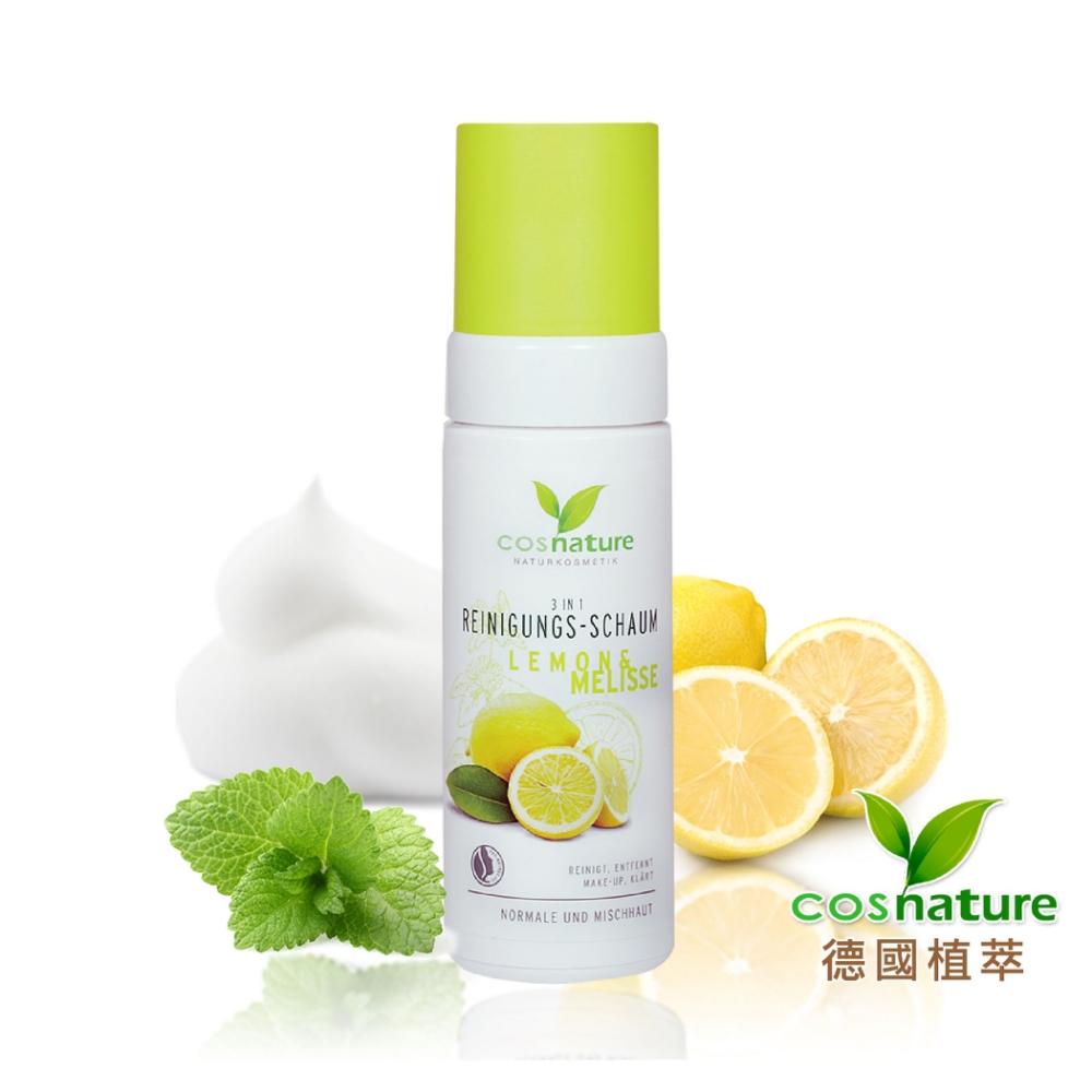 cosnature德國植萃 檸檬香蜂草控油潔顏慕斯 (150ml)