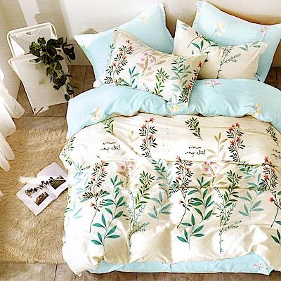 Grace Life 竹林風 台灣精製 雙人精梳純棉床包三件組~床圍高度35公分