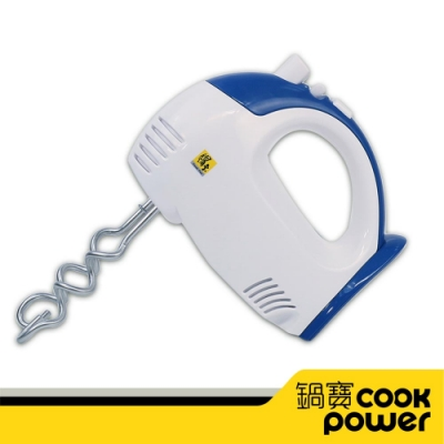 【CookPower鍋寶】手提式攪拌機 D-HA-2012-D