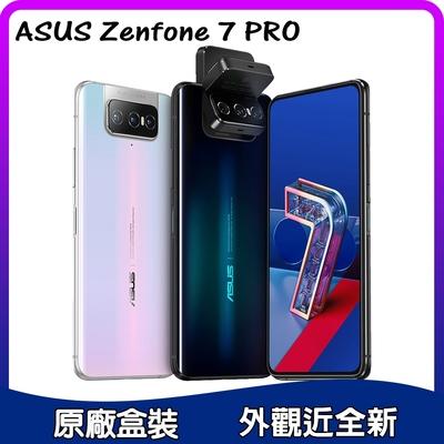 【福利品】ASUS ZenFone 7 Pro (8G/256G) 6.67吋翻轉三鏡頭5G手機ZS671KS