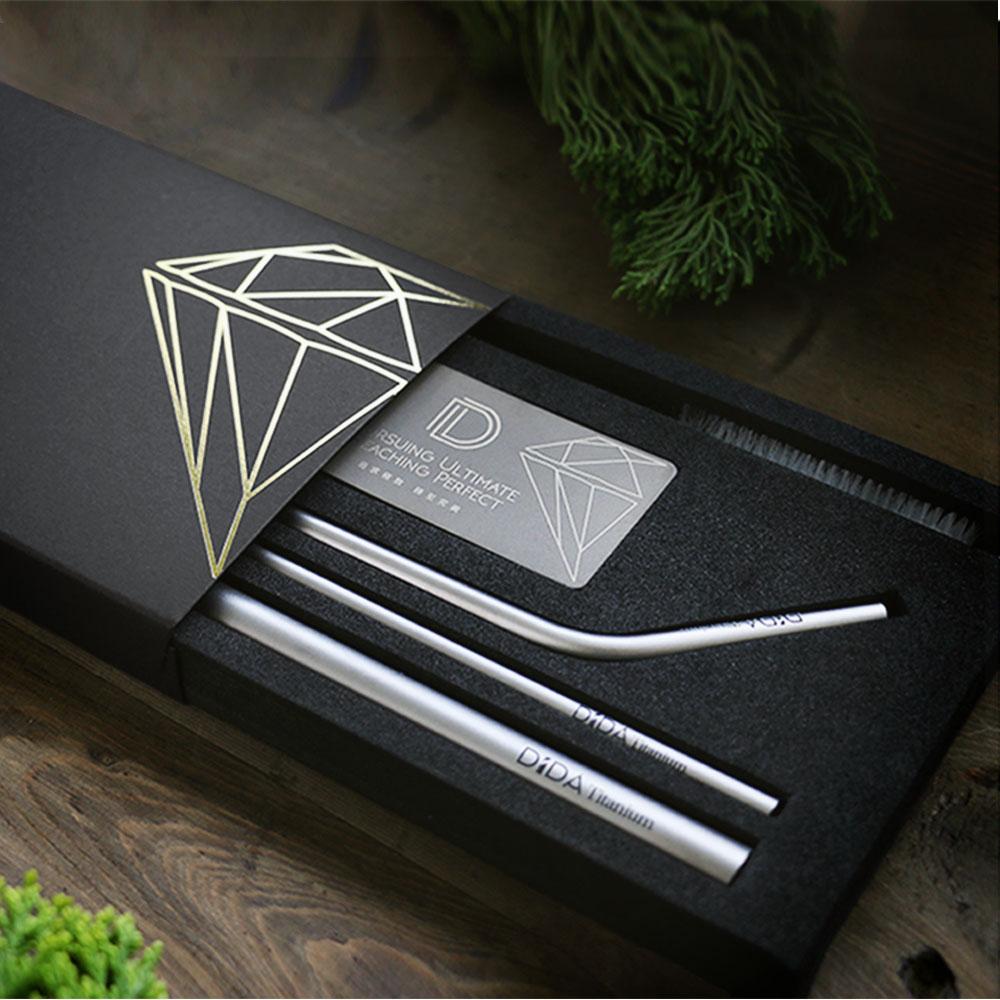 DIDA SGS雙認證鑽石鈍角純鈦吸管尊榮禮盒組