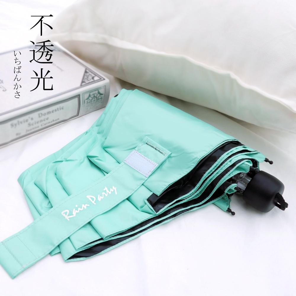 好傘王 手開傘-不透光黑膠吹不壞瑜珈傘3.0版(綠色)