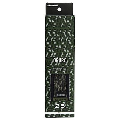 HAKUBA ORIIRO 微單編織相機背帶0.7cm (森林系/綠色)