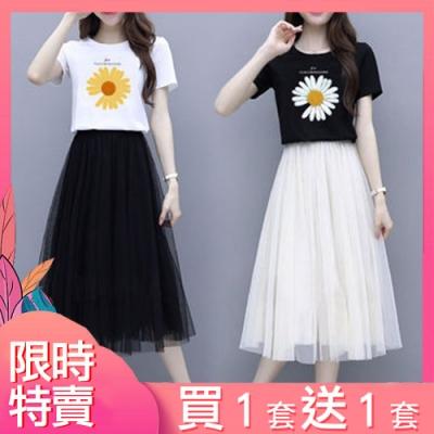 【韓國K.W.】(預購) 獨家限量買一送一 送同款雛菊網紗套裝裙