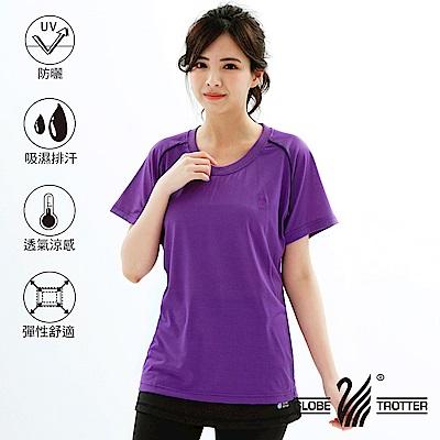【遊遍天下】台灣製中性款輕量吸濕排汗機能圓領衫S0707紫色