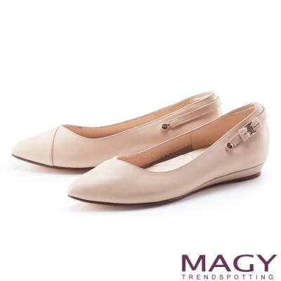 MAGY 3WAY可拆式細背帶真皮尖頭 女 平底鞋 裸色