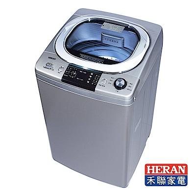[無卡分期-12期] HERAN禾聯 10KG DD直驅變頻全自動洗衣機HWM-1052V