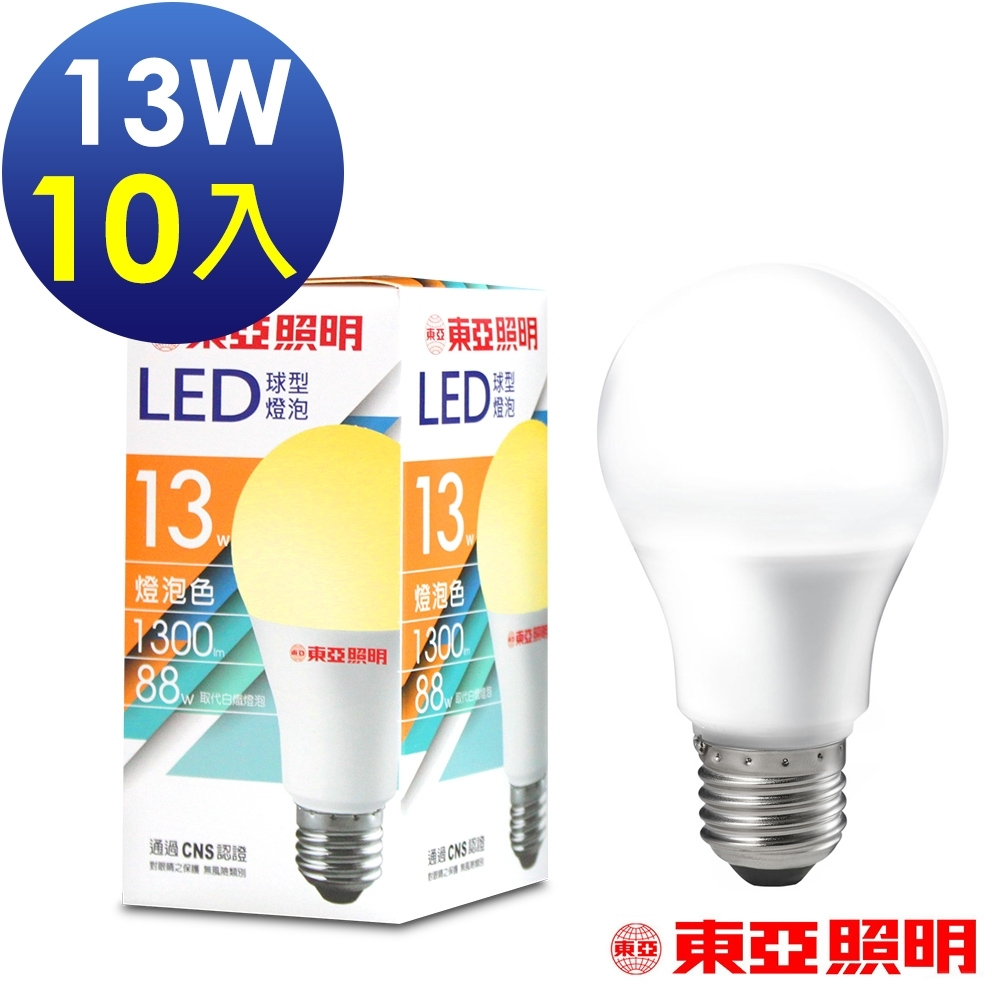 東亞照明 (10入) 13W球型LED燈泡1300Im-黃光 product image 1