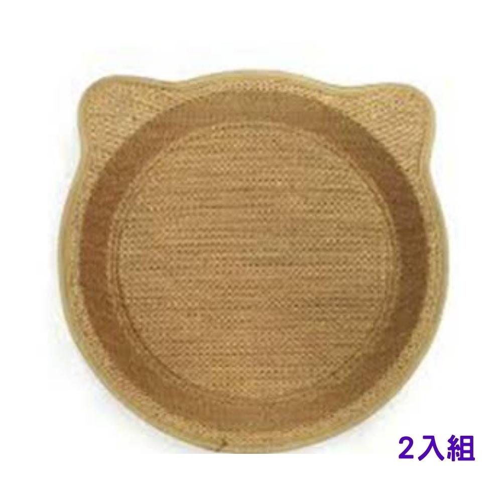 【MARUKAN】MK貓臉麻製磨爪墊 (2入組) (CT-401)