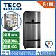 TECO東元 610L 1級變頻3門電冰箱 R6181VXHS product thumbnail 1