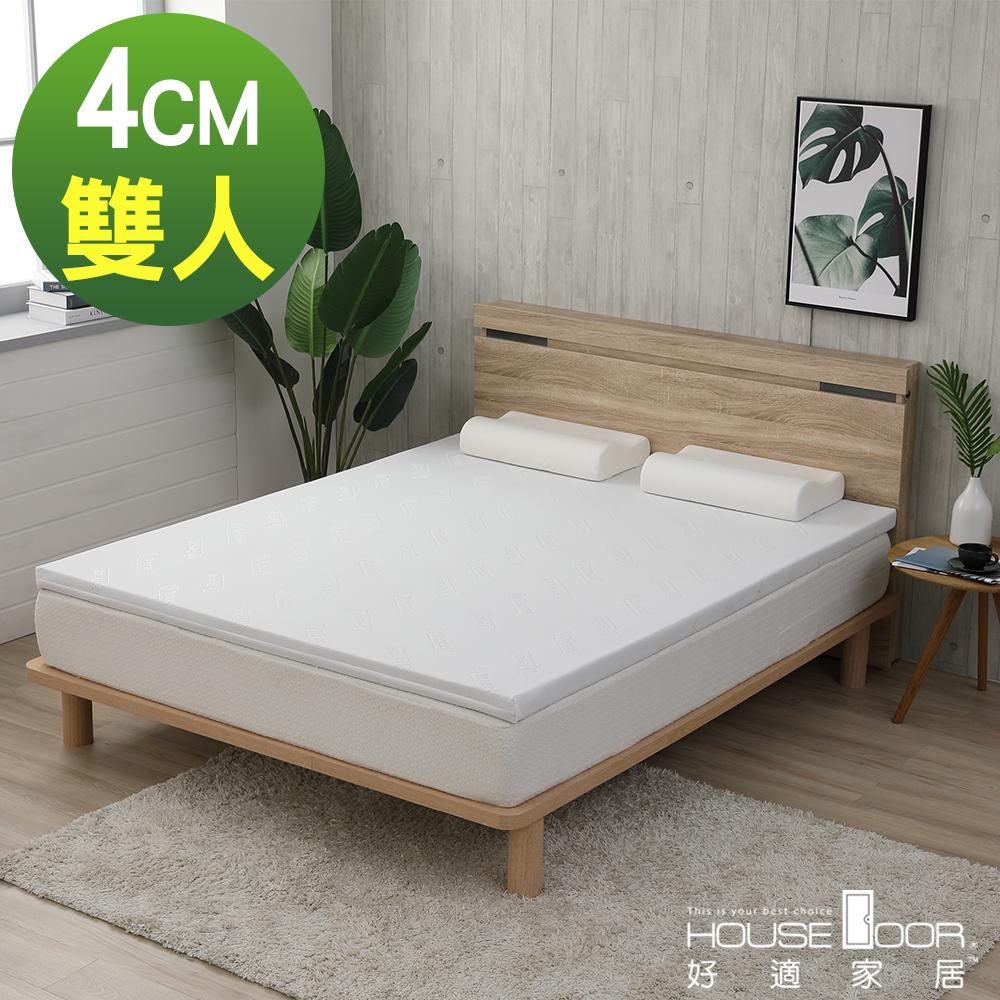 House Door 乳膠床墊 天絲表布 4公分厚泰國Q彈乳膠床墊-雙人5尺