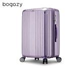 Bogazy 旅繪行者 29吋拉絲紋可加大行李箱(女神紫)