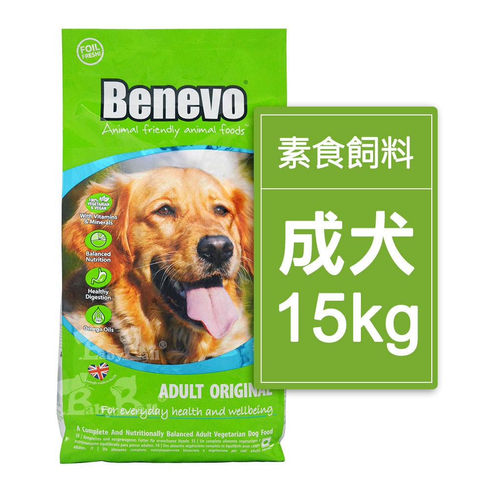 Benevo 倍樂福 - 英國素食認證低敏成犬飼料15kg