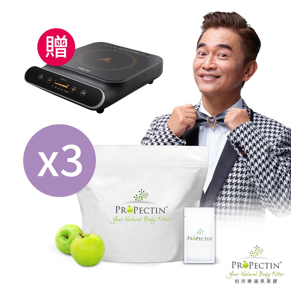 【ProPectin 柏沛樂】蘋果果膠30入x3組 贈 東元不挑鍋電陶爐
