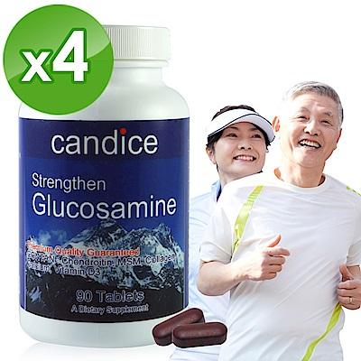 【Candice】康迪斯葡萄糖胺加強錠(90顆*4瓶)