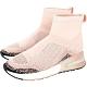 ASH Kyle Degrade 柔粉色針織襪套式氣墊運動鞋 product thumbnail 1