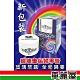 【鐵甲武士】RH-5015 VANGUARD 玻璃重垢 歸零膏 product thumbnail 2