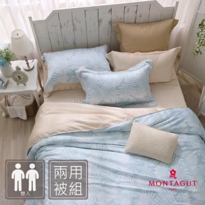 MONTAGUT-盛夏的陽光-200織紗萊賽爾纖維-天絲-兩用被床包組(雙人)