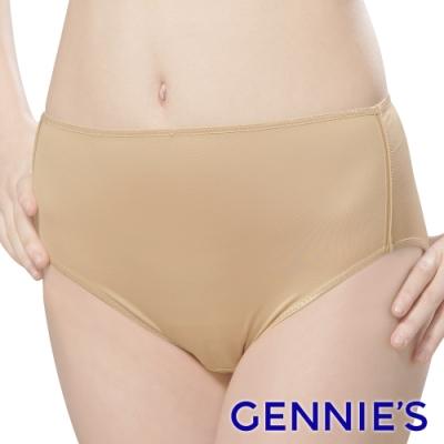 Gennies奇妮-010系列彈性舒適孕婦中腰內褲(膚TB48)