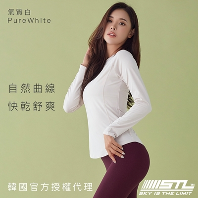 STL yoga Light Up 韓國瑜珈 自然腰線 合身圓領長袖上衣 機能快乾 氣質白PureWhite