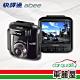 【abee 快譯通】高畫質GPS行車紀錄器 V57GS product thumbnail 1